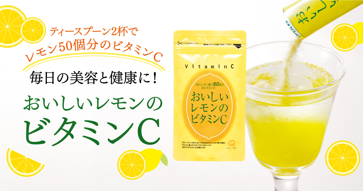 ビタミン b2 食品